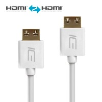 ICE Cable - HDMI Kabel S2 Serie - Installationskabel -  Weiß - 1,00m - ICE-HDMI-S2-010
